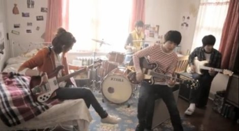 CN Blue- Love Girl
