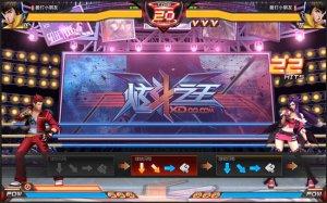 xuan-dou-zhi-wang-screen5