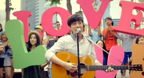 Roy-Kim-Love-Love-Love-mv