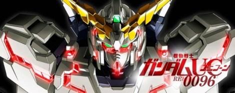 Gundam-Unicorn